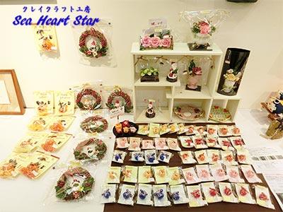 Sea Heart Starクレイクラフト作品