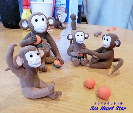 遊ぶお猿さん達
