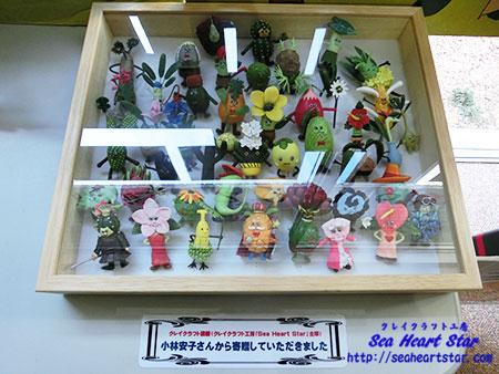 粘土の植物キャラクター