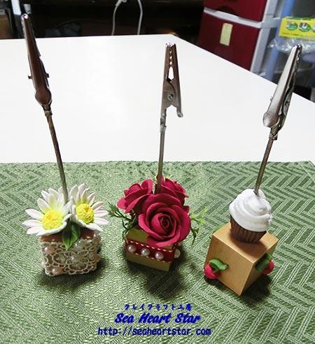 花とソフトクリーム
