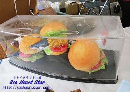 ハンバーガーシリーズ