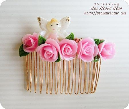妖精の花飾り