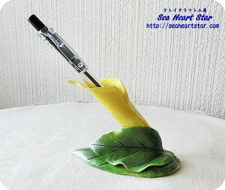 カラーのペン立て