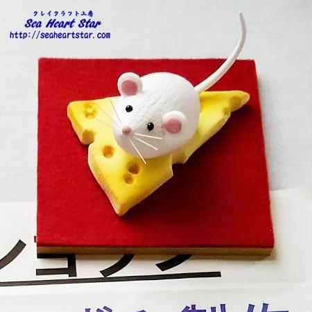 チーズの上のねずみさん